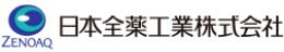 日本全薬工業株式会社